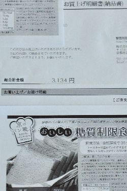 DSC_7736.JPG